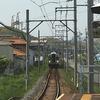 ~養老鉄道.3~(R2-5b-4)