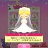 セーラームーンドロップス 「うさぎ あこがれの花嫁」&クンツァイトイベント プレイ