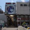 大阪西成にあった今宮刑場(仕置き場)を探す