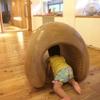東京おもちゃ美術館 赤ちゃんから小学生まで遊べる場所