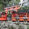 2014/04 奈良旅行
