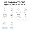 Apple MusicがAlexa搭載デバイスで利用可能に、Amazon EchoやFire TVで聴けるよ