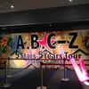 初めてA.B.C-Zのコンサートに行ってきたよ
