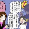 侍戦隊シンケンジャー 第九巻