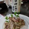 K・Kの酒場放浪記 知花冷凍食品店→肉バル透は満足な鉄板なんです♪