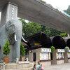 【赤ちゃんとお出かけ】もはやサバイバル・多摩動物公園