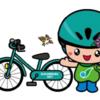 5月に「九都県市一斉自転車マナーアップ強化月間」実施
