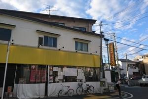 ラーメン 虎と龍 豊中夕日丘店(大阪府豊中市)