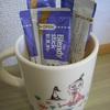 子育て中の「ほっこり時間」に!カフェインが苦手でもリピートしている紅茶・コーヒー
