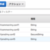 AWS System Manager Parameter Store と typesafe config をいい感じに組み合わせたい