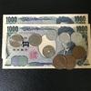 【最終回】2週間8000円チャレンジ⑦ 7/29-31
