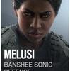 MELUSI(メルシー)のスキル・武器【R6S】