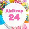 【AirDrop24】無料配布で賢く!~タダで仮想通貨をもらっちゃおう~