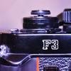 名機!Nikon F3を紹介します..させてください!!