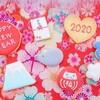 祝!令和2年。あけましておめでとうございます。元日と2日はおこもりします。眠いです。一応修行シリーズ2020年。ゴロゴロ(.-.)(:I )(゜-゜)( I:) ゴロゴロ(.-.)(:I )(゜-゜)( I:)ゴロン