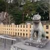 鎌倉神社巡り