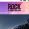 ROCK IN JAPANに向けてアーティスト定番曲を予習する【python】【プログラミング】
