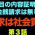 【第10弾】別宅の真相 第3話の全文書き起こし【松居一代の新作動画】