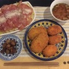 10/20 yuri 牛肉コロッケ