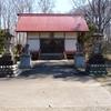 【御朱印】久遠郡せたな町北檜山区 熱田神社