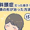 【おしらせ】Genki Mamaさん第20弾掲載中!