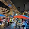 タイのネットショッピング(ラサダ)で買い物。