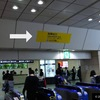 大阪駅から梅田スカイビル(空中庭園)への行き方を写真つきでご紹介【梅田スカイビル(空中庭園)観光1】