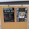 【長野バス停探訪 Vol.1】長野ターミナル会館~私、バスターミナルやめました。~