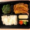 【FOOD PANDAでデリバリー】プラカノンの洋食屋「サムライダイナー」のボリューム満点セット!