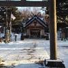 【札幌】石山神社を参拝後にアウトレットのパン購入がおススメ!(土曜限定)