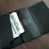 所作の名刺入れを財布として3ヶ月使ってみた感想