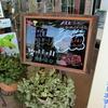 食欲の秋 スポーツの秋 行楽の秋 店内飾り付け 軽専門店
