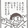 日本は終わりかもしれないから英語を勉強して逃げ道を作っておく