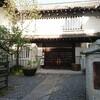 「白磁」日本民藝館