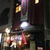 東京豊洲、とんがり村1号店でも日本酒を飲んだくれておりました【お江戸ちょろり記㊦】