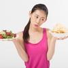 【メタバリアスリムのレビュー】富士フイルムのメタバリアスリムを使ったダイエット体験談