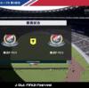 栗原勇蔵CCとFIFAで対戦したよ! #FIFAフェス