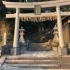 「物忌」のゆくえ ―伊豆諸島における来訪神伝承の消長―