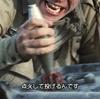 FPSのビッグタイトル「Call of Duty」には戦争映画のシーンがパラパラと。