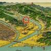 自分のルーツを辿る4 愛媛旅行③ 南方村 熊野神社