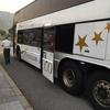 東京-三好の夜行バス「プレミアムシート」に乗ってみた!