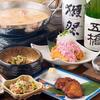【オススメ5店】渋谷(東京)にある水炊きが人気のお店