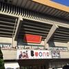 Buono! Festa 2016 【日本武道館】