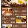 【サロンチラシ】エステサロンパンフレット・美容室メニュー料金表・サロンオープンDMはがき制作印刷