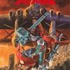 幻の80年代アニメ映画『ヴイナス戦記』、1日だけの劇場上映⁉︎