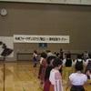札幌フォークダンスクラブ