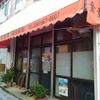 【壺屋モーニング】金壷食堂の台湾精進料理バイキングに行ってきました。