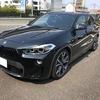 RAYS VERSUS VMF C-01&ヨコハマ アドバン スポーツ@BMW X2