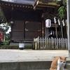 【御朱印】千葉県 麻賀多神社へ参拝