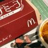 【マクドナルド】「カケテミーヨ チーズボロネーゼ」を食べました